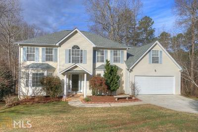 Snellville Single Family Home Under Contract: 4155 Countryside Way