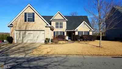 Braselton Single Family Home For Sale: 2720 Bald Cypress Dr