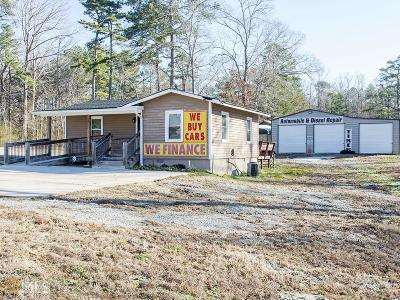 Hampton Commercial For Sale: 2325 Highway 19 41