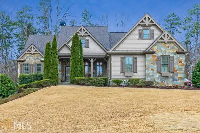Kennesaw Single Family Home Under Contract: 1535 Davis Farm Dr
