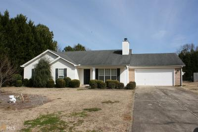 Winder Single Family Home For Sale: 500 Cherokee Rd