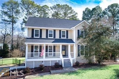 Peachtree City Single Family Home Under Contract: 109 Greenblade Point