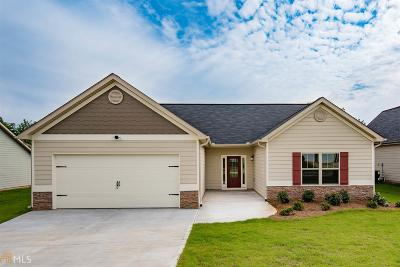 Carroll County Single Family Home Under Contract: 156 Brookhaven Dr