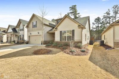 Newnan Single Family Home Under Contract: 233 Scenic Hills Dr
