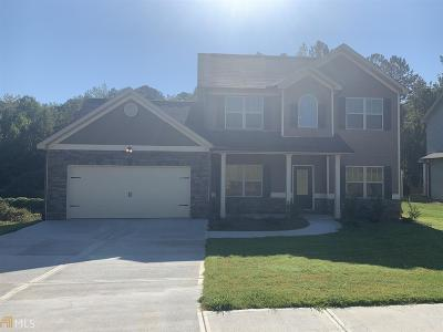 Carroll County Single Family Home For Sale: 169 Brookhaven Dr