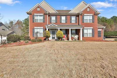 Fayetteville Single Family Home For Sale: 425 Ridgewood