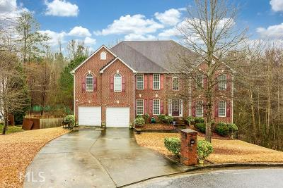 Ellenwood Single Family Home Under Contract: 4777 Mayer Trce