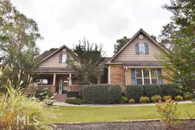 Demorest Single Family Home Under Contract: 240 Linwood Dr