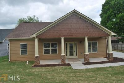 Cartersville Single Family Home For Sale: 74 Quail Run