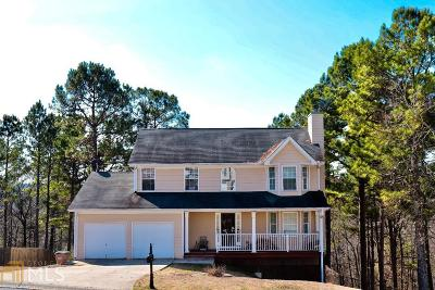 Winder Single Family Home For Sale: 919 Kendall Park Dr