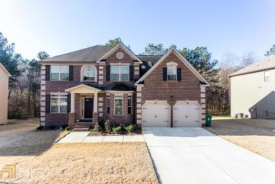 Ellenwood Single Family Home Under Contract: 2523 Brittany Park Cv