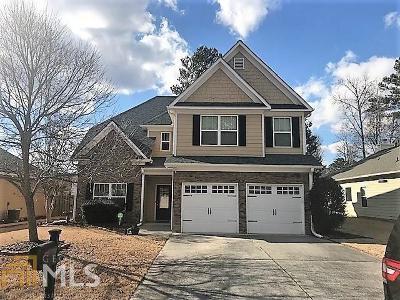 Cartersville Single Family Home For Sale: 150 Mercer Ln