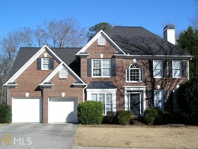Single Family Home Under Contract: 1484 Lake Heights Cir