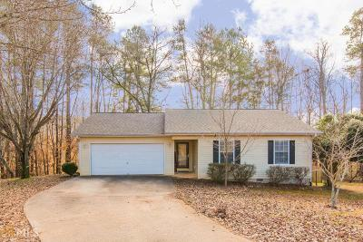 Dawsonville Single Family Home Under Contract: 35 Lost Creek Cir