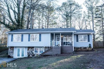 Cartersville Single Family Home Under Contract: 14 Jones Mill Pl