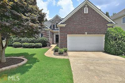 Newnan Single Family Home Under Contract: 133 Oak Park Sq