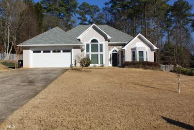 Peachtree City Single Family Home For Sale: 407 Taberon Rd