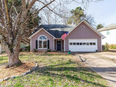 Johns Creek Single Family Home Under Contract: 110 Ocee View Ct