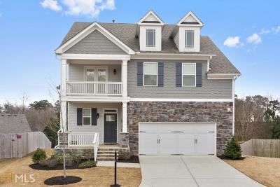 Mableton Single Family Home For Sale: 5926 High Hampton Ln