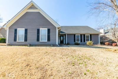 Alpharetta Single Family Home For Sale: 12470 Concord Hall Dr