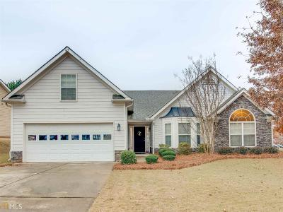 Locust Grove Single Family Home Under Contract: 333 Southgate Dr