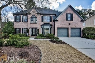 Snellville Single Family Home Under Contract: 1051 Trailway Cir