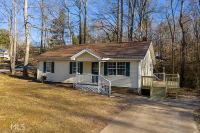 Dawsonville Single Family Home Under Contract: 11 Mountainside Dr