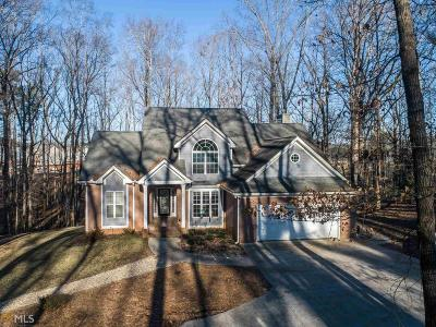 Lilburn Single Family Home Under Contract: 300 Hokes Pl