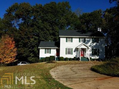Thomaston Single Family Home For Sale: 116 Deer Chase