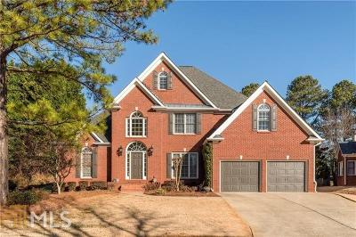 Kennesaw Single Family Home Under Contract: 2080 Ector Overlook Rd