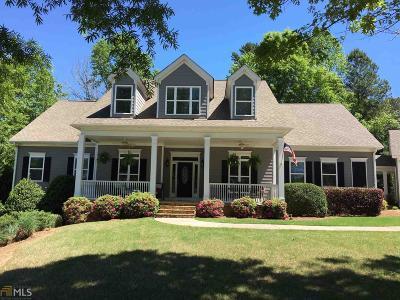 Newnan Single Family Home For Sale: 75 Harbor Vw
