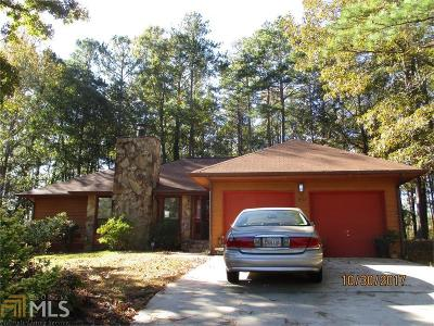 Villa Rica Single Family Home Under Contract: 1478 Lakeview Pkwy
