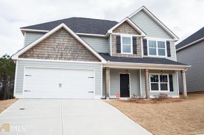 Carroll County Single Family Home For Sale: 236 Shelton Cir