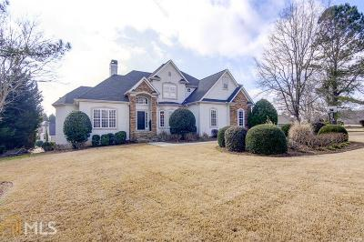 Tyrone Single Family Home Under Contract: 120 S Fork Rd