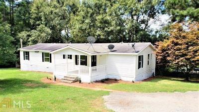 Carroll County Single Family Home For Sale: 11 Henry Ivey Rd