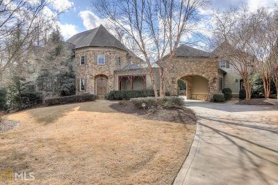 Marietta, Roswell Single Family Home Under Contract: 851 Club Moss Ct