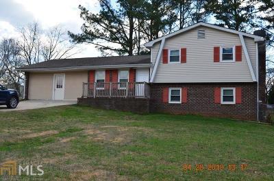 Carrollton Single Family Home For Sale: 155 Carroll Cir