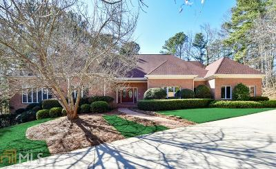 Sandy Springs Single Family Home Under Contract: 5490 Errol Pl
