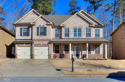 Snellville Single Family Home Under Contract: 4005 Laurel Falls Dr #95