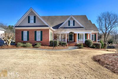 Cartersville Single Family Home For Sale: 22 Mill Creek Dr