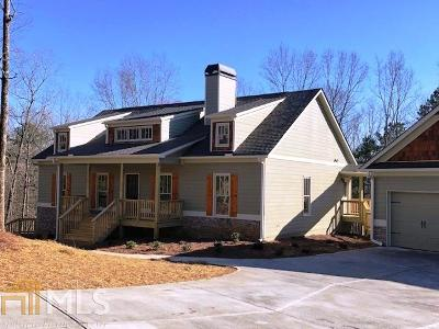 Gilmer County Single Family Home For Sale: 697 Town Creek Rd #5