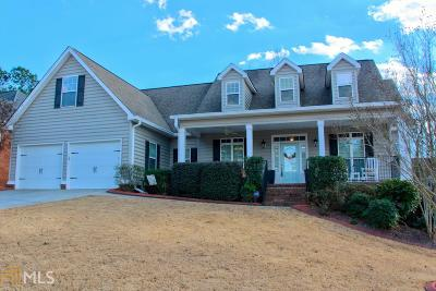 Bremen Single Family Home For Sale: 129 Meadow Creek Cir