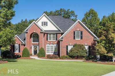 Cumming Single Family Home For Sale: 1510 Logan Cir