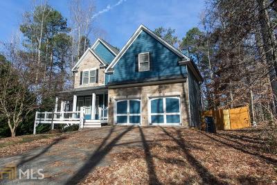 Hiram Single Family Home Under Contract: 89 Davis Ct
