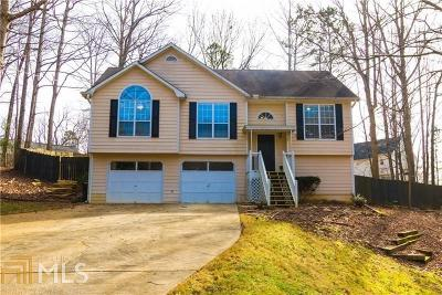 Hiram Single Family Home Under Contract: 2 Wellspring Pt