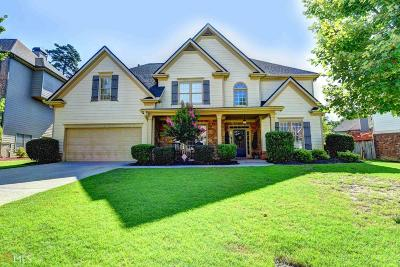 Dacula Single Family Home For Sale: 2719 Scouts Ct