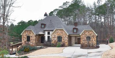 Newnan GA Single Family Home For Sale: $1,250,000