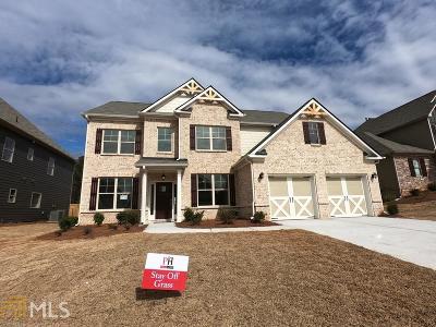 Dallas Single Family Home For Sale: 184 Meadow Branch Ln #232