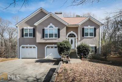 Lithia Springs Single Family Home Under Contract: 1717 Silver Way