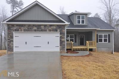 White County Single Family Home For Sale: 103 Asbury Meadow Ct #Lot 8